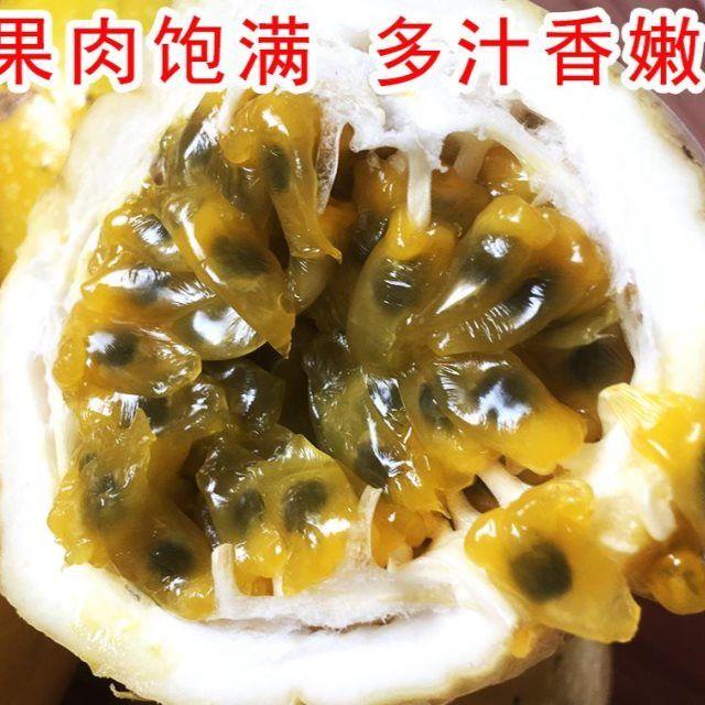 黄金百香果5斤装包邮黄皮白香果6新鲜广西酸甜黄色百香果孕妇水果_3