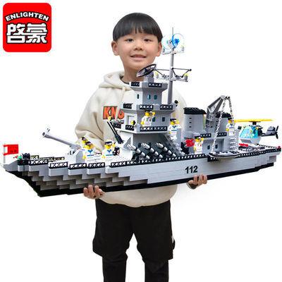 乐高积木兼容玩具战舰航空母舰8男孩生日礼物儿童玩具启蒙9-14岁