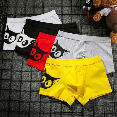 3/4条装纯棉男士内裤猫咪印花可爱平角裤学生短裤四角裤个性舒适
