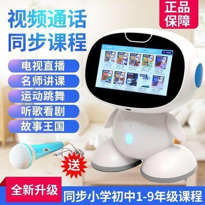 小学生初中智能学习英语陪伴机器人早教育玩具胖儿童充电故事人工