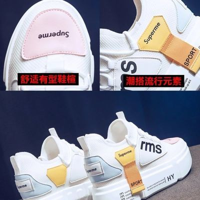 内增高女单鞋2019秋季新款运动小白鞋透气韩版百搭厚底高跟松糕鞋