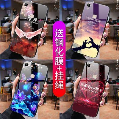 vivov3手机壳v3ma玻璃手机壳男女定制防摔钢化新款网红个性手机套
