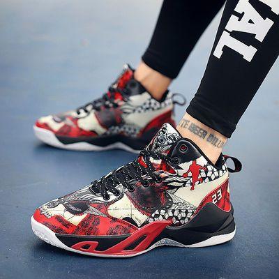 夏季鸳鸯篮球鞋男高帮透气防滑耐磨男士学生战靴球鞋运动鞋男鞋潮