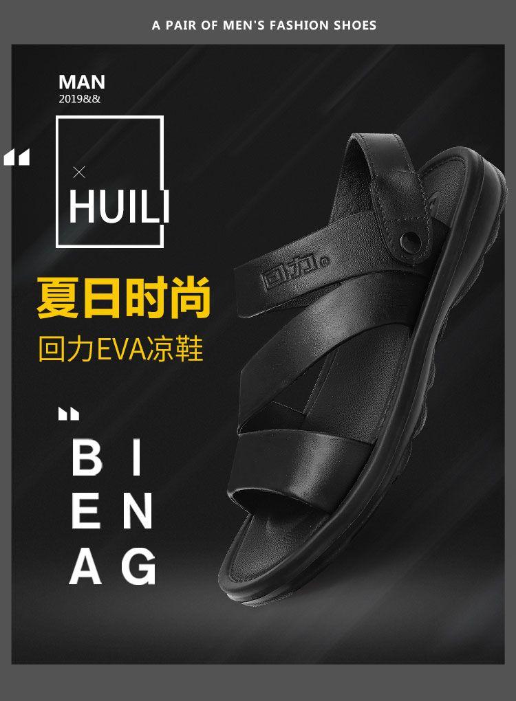 回力 男士 夏季新款EVA防滑凉鞋 17.91元包邮 买手党-买手聚集的地方