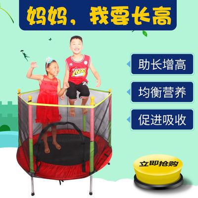 41426/蹦床儿童成人家用室内蹦蹦床护网弹簧弹跳床跳跳床玩具爬行垫
