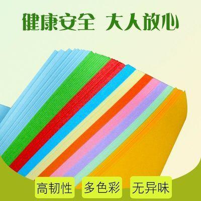 【童鸽】儿童手工折纸彩色卡纸正方形幼儿园彩纸千纸鹤材料折纸书主图