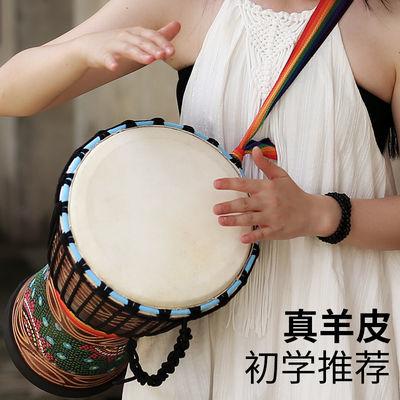初学者羊皮非洲鼓丽江手鼓8寸10寸12寸成人乐器幼儿园儿童手拍鼓