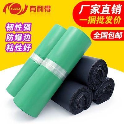 快递防水袋子批发包邮灰黑色服装包装袋 物流防水塑料打包袋定做