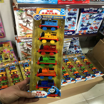 金属托马斯小火车6只套装回力双头磁性可拼接儿童玩具合金车模型