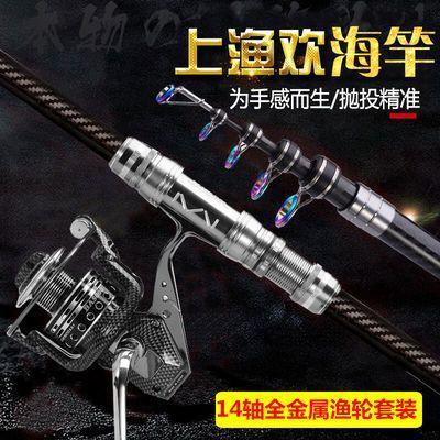 进口海竿套装超硬调碳素海杆海钓竿抛竿远投竿甩杆钓鱼竿渔具套装
