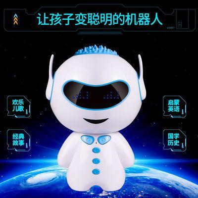 新款爆款儿童智能早教机器人小胖胡巴乐宝对话玩具故事英语蓝牙学