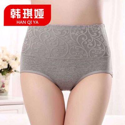 【4条装】70-200斤可穿棉质塑身高腰收腹内裤女士提臀产后紧身