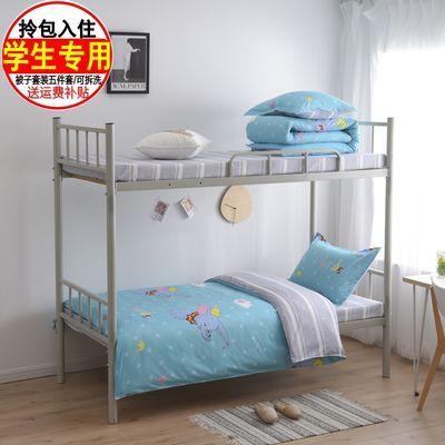 被子+枕头五件套学生宿舍床上三件套单人床0.9m儿童高低床四件套