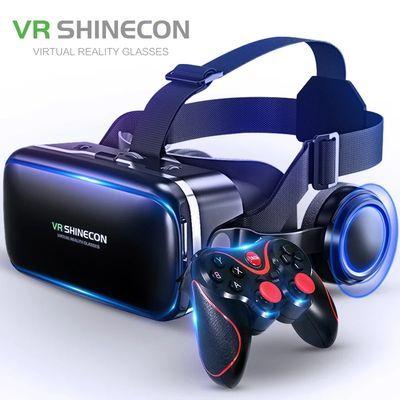 千幻魔镜8代VR眼镜身临其境3D立体手机眼镜暴风3d头戴式家庭影院