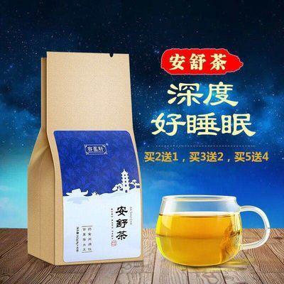 【买2发3】深度助睡眠安神养生睡眠茶160g/40袋主图