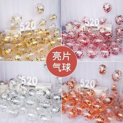 ins网红透明亮片气球装饰生日派对场景布置道具婚房婚礼创意结婚