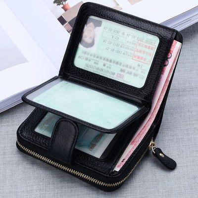 真皮卡包男驾驶证皮套多功能钱包驾照本女行驶证套证件卡套三合一【3月27日发完】