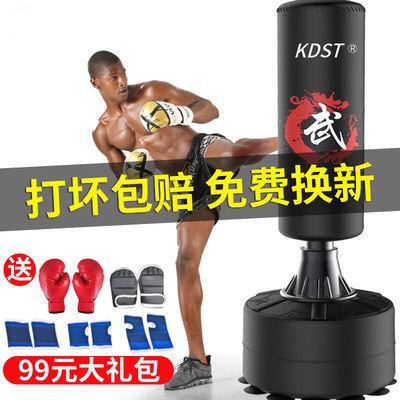 拳击沙袋金牌散打成人沙包健身吸盘家用不倒翁跆拳道立式训练器材