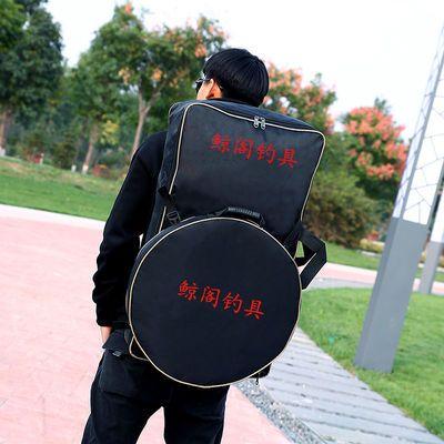 钓椅包钓具包防水渔具包大背包手提钓椅包渔具配件包鱼护包可拆