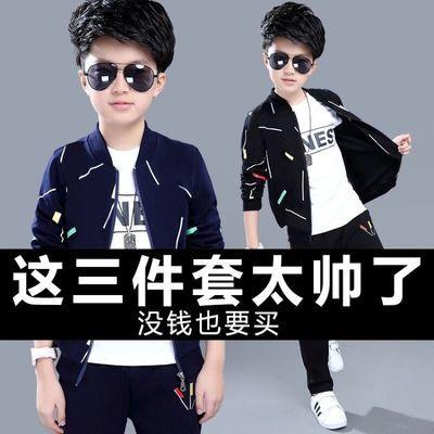 儿童装男童秋装套装2019新款中大童帅气三件套韩版运动时尚套装潮