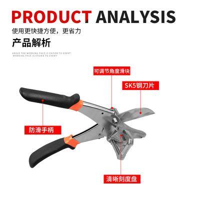 角度剪刀45度万能90度扣条钳折线条电工线槽剪刀木工多功能角度剪
