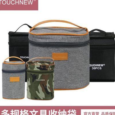 Touch new马克笔专用笔袋学生文具收纳袋大容量简约便携袋3040608