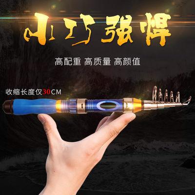 海竿4.5米鱼竿品牌鱼竿超硬手竿钓鱼手竿1.8米鱼竿十米鱼竿鱼竿十