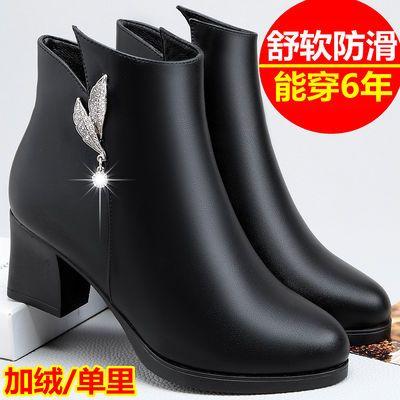 妈妈棉鞋女防滑中跟真皮冬季粗跟靴子女加绒短靴中老年女士棉靴女