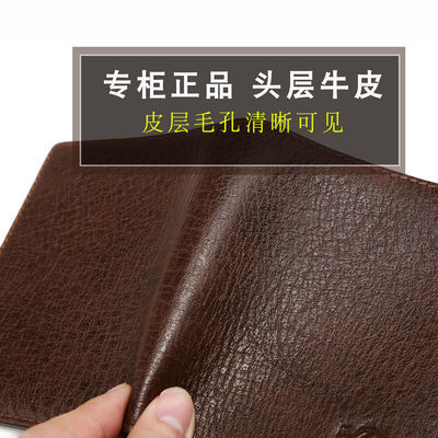 【袋鼠正品】头层牛皮短款钱包横款加厚男士钱夹真皮青年竖款潮