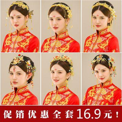 中式新娘头饰套装金色流苏发簪古装头饰结婚秀禾服头饰凤冠配饰品