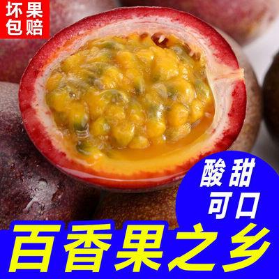 广西百香果热带水果西番莲鸡蛋果新鲜水果现摘5斤大红果当季包邮