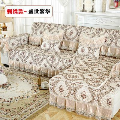 欧式防滑沙发垫四季通用布艺坐垫子套巾罩冬简约沙发套全包万能套
