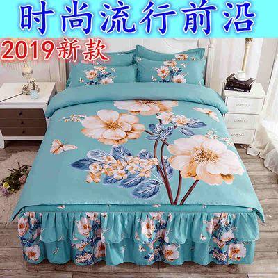 床裙床罩四件套床群4件套双层花边床套三件套席梦思防滑保护套2m【2月29日发完】