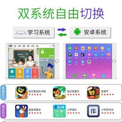 新款超薄安卓智能平板电脑高清全网通双卡双待手机通话学习机