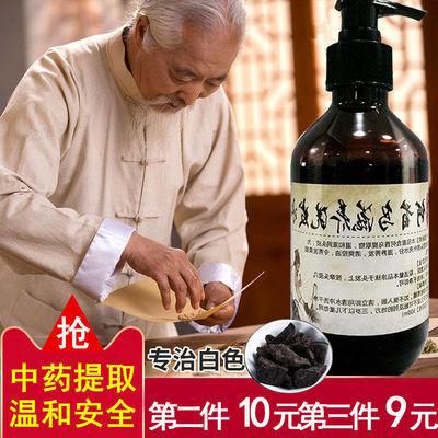 何首乌中草药黑发洗发水纯天然植物白发变黑发乌发养发防脱发生发