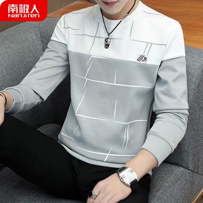 【南极人】春秋季男士韩版修身圆领卫衣男青少年休闲长袖t恤男装