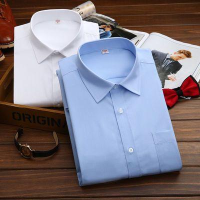 【厂家直销】休闲衬衫男长袖纯白大码职业装商务男装加大加肥衬衣