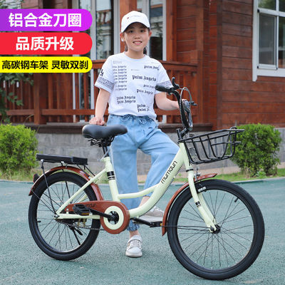 儿童自行车16寸20寸22寸公主款8-10-12-15岁男孩女孩童车学生单车