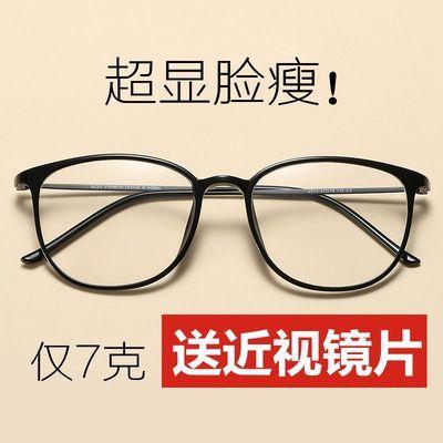 75617/眼镜女韩版近视网红防蓝光防辐射眼镜男变色眼镜超轻复古平光眼镜