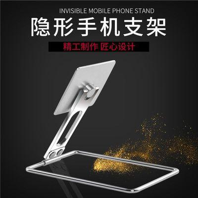 隐形手机支架手机壳便携式直播床头桌面懒人多功能支架新款拍照