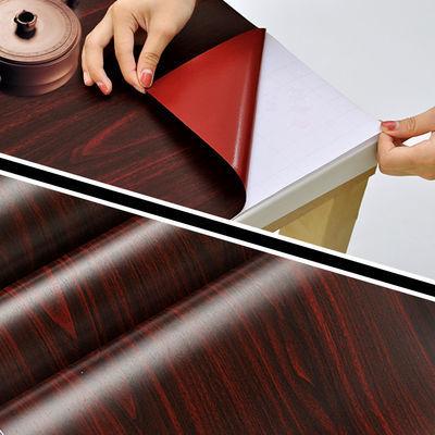 旧家具翻新贴纸装饰衣柜贴桌面贴纸防水木纹门框贴纸橱柜墙壁贴纸