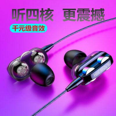 双核重低音双动圈耳机oppo华为vivoK歌通话带麦入耳式耳麦塞通用
