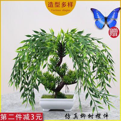 创意装饰品摆件仿真花小盆栽套装客厅室内桌面假花绿植盆景摆设