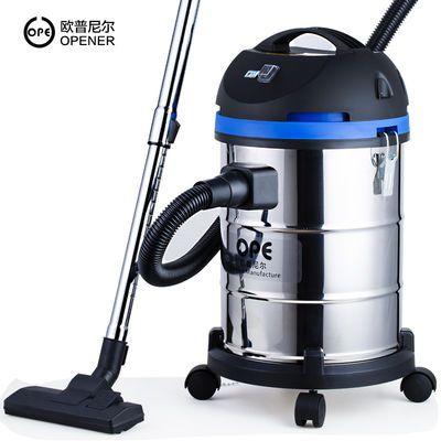 洗车用吸尘器家用装修工地商用美缝专用强力大功率干湿吹三用桶式