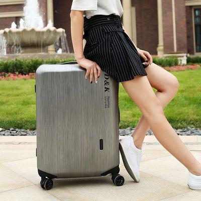 行李箱女学生拉杆箱万向轮铝框旅行箱男皮箱子20寸登机箱24密码箱主图