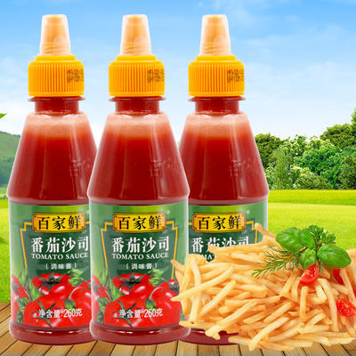 番茄酱甜辣酱沙拉酱手抓饼挤压瓶小包袋装批发家用10克/250克可选
