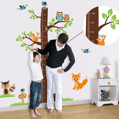 量身高尺客厅卧室儿童房间墙贴纸可移除装饰墙上贴画身高贴树
