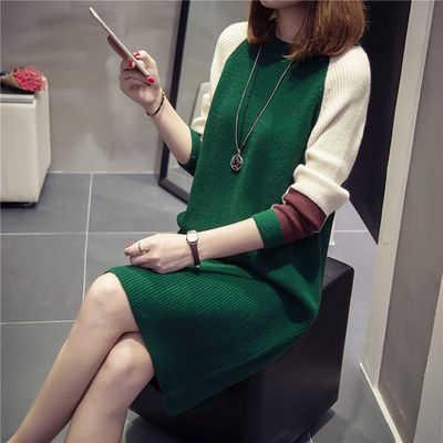 2019秋冬新款长袖针织连衣裙女韩版套头中长款拼色显瘦薄款打底裙