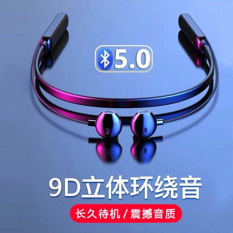 运动无线蓝牙耳机