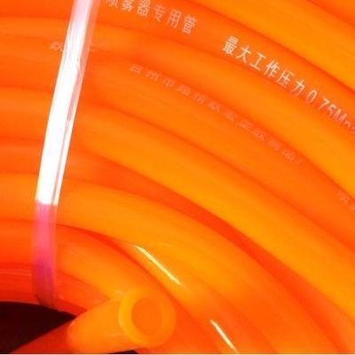 加厚款电动喷雾器出水管 车载洗车软管 3分水管 隔膜泵双核泵水管